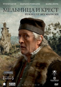 Мельница и крест / The Mill and the Cross (2011) DVDRip
