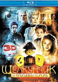 Щелкунчик и Крысиный король / The Nutcracker (2010) Отличное качество