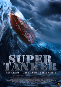 Супертанкер / Super Tanker (2011) SATRip