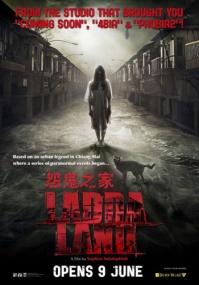 Ладдалэнд / Soi-lat-daa-laen / Laddaland / Lost Home (2011) DVDRip
