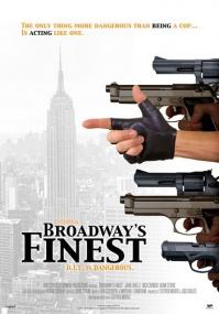 Лучший на Бродвее / Broadway's Finest (2011) SATRip