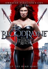 Бладрейн 3 / Bloodrayne: The Third Reich (2010) Отличное качество