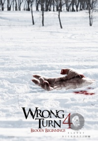 Поворот не туда 4 / Wrong Turn 4 [Unrated] (2011) Отличное качество