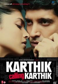 Картик звонит Картику / Karthik calling Karthik (2010) Отличное качество