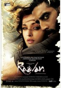 Злодей / Raavan (2010) DVDRip