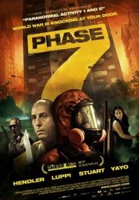 Седьмой этап / Phase 7 / Fase 7 (2011) DVDRip