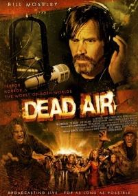 Зомби. FM / Мертвый эфир / Dead Air (2009) DVDRip