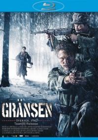 Граница / Gransen (2011) Отличное качество