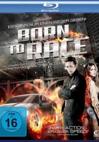 Прирожденный Гонщик / Born to Race (2011) Отличное качество