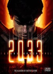 Земля 2033 / 2033 (2009) DVDRip