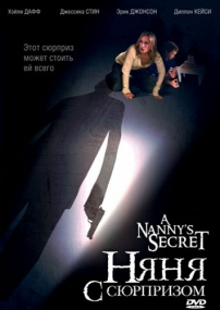 Няня с сюрпризом / My Nanny's Secret (2009) Отличное качество