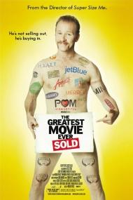 Величайший из когда-либо проданных фильмов / The greatest movie ever sold (2011) Отличное качество