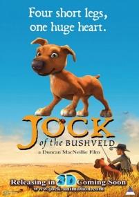 Джок / Jock (2011) DVDRip