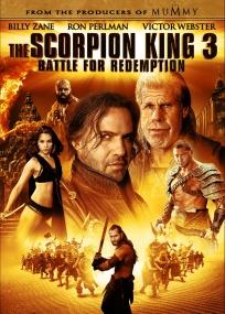 Царь скорпионов: Книга мертвых / The Scorpion King 3: Battle for Redemption (2012/BDRip/Отличное качество)