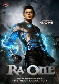 Ра. Первый! / Ra. One (2011) DVDRip