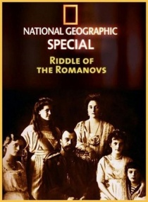 National Geographic: Романовы: пропавшие тела / Riddle of the Romanovs (2009) SATRip