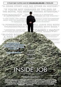 Внутреннее дело / Inside Job (2010/BDRip/Отличное качество)