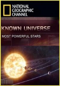 Известная Вселенная. Самые мощные звёзды / Known Universe. Most Powerful Stars (2011) HDTVRip