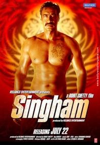 Лев / Сингам / Singham (2011/BDRip/Отличное качество)