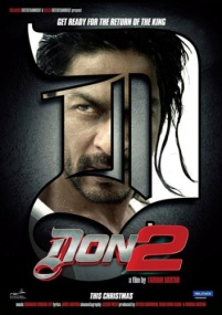 Дон. Главарь мафии 2 / Don 2 (2011) DVDScr
