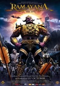 Рамаяна: Эпос / Ramayana: The Epic (2010) DVDRip