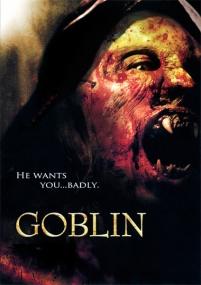 Гоблин / Goblin (2010/BDRip/Отличное качество)