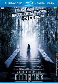 Дом призраков 3D / Haunted - 3D (2011) Отличное качество