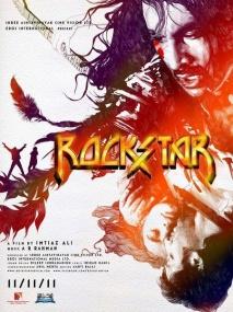 Рок-звезда / Rockstar (2011) DVDScr