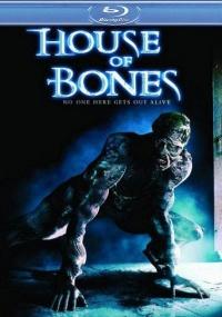 Дом из костей / House of Bones (2010) Отличное качество