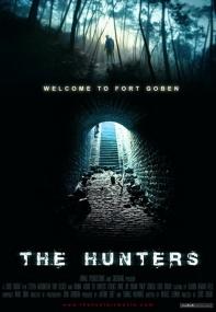 Охотники / The Hunters (2011) DVDRip
