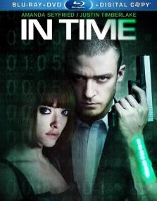 Время / In Time (2011/BDRip/Отличное качество)