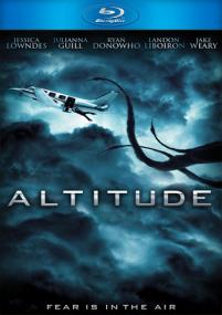 Высота / Altitude (2010) Отличное качество