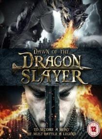 Паладин / Dawn of the Dragonslayer (2011/BDRip/Отличное качество)