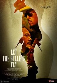 Пусть летят пули / Let the Bullets Fly (2010) BDRip