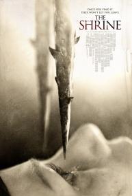 Гробница / The Shrine (2010) Отличное качество