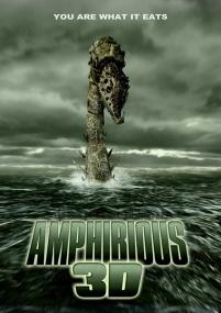 Амфибиус 3D / Amphibious 3D (2010) DVDRip