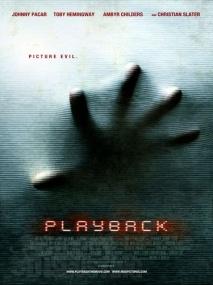 Воспроизведение / Playback (2012) Отличное качество