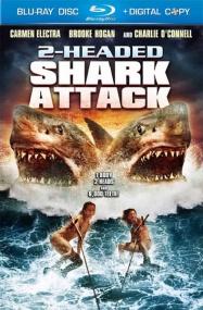 Атака двухголовой акулы / 2-Headed Shark Attack (2012/BDRip/Отличное качество)
