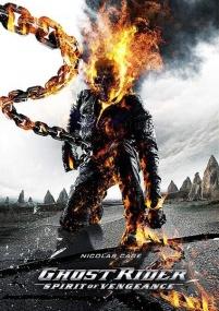 Призрачный гонщик 2 / Ghost Rider: Spirit of Vengeance (2012) TS