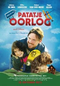 Шансы большие и маленькие / Patatje Oorlog (2011) DVDRip