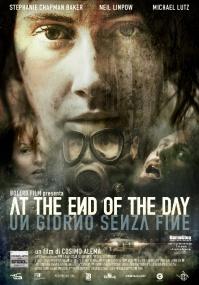 Военные игры / War Games: At the End of the Day (2010) Отличное качество