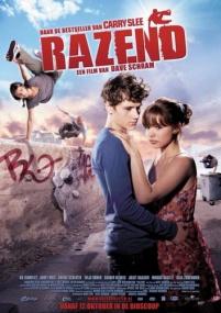 Рейзенд / Razend (2011) DVDRip