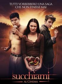 Сумерки: Ломая Ветер / Breaking Wind (2011) DVDRip