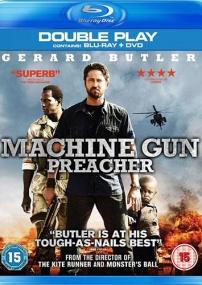 Проповедник с пулеметом / Machine Gun Preacher (2011/BDRip/Отличное качество)