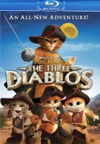 Кот в сапогах: Три Чертенка / Puss in Boots: The Three Diablos (2011/BDRip/Отличное качество)