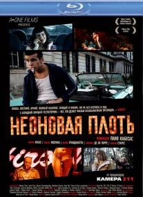 Неоновая плоть / Carne de neón / Neon Flesh (2010) Отличное качество