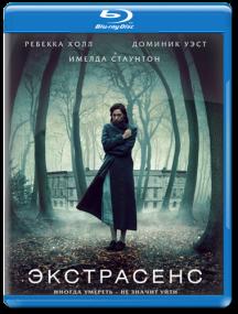 Экстрасенс / The Awakening (2011) Отличное качество