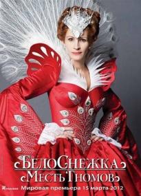 Белоснежка: Месть гномов / Mirror Mirror (2012) TS