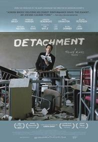 Учитель на замену / Detachment (2011) VODRip