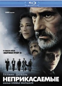Неприкасаемые / A Gang Story / Les Lyonnais (2011/BDRip/Отличное качество)